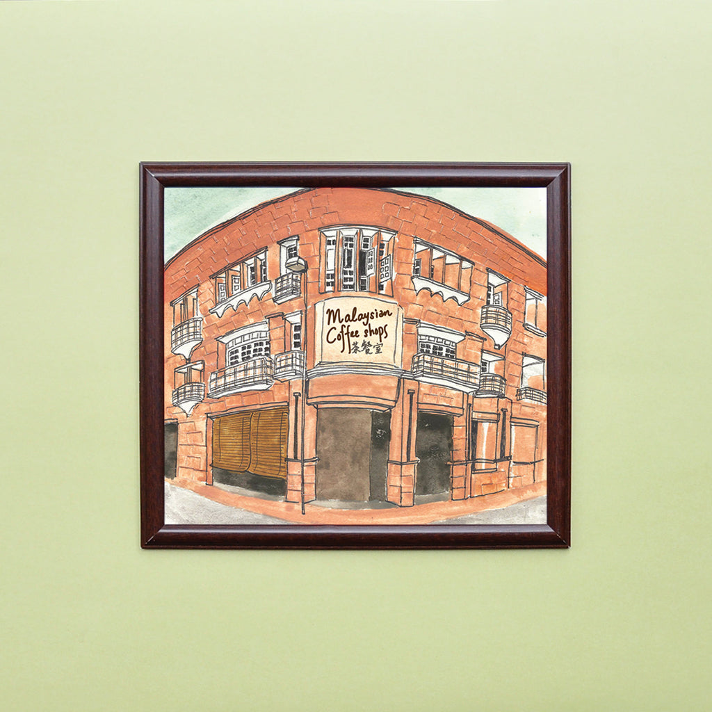 Modern Kopitiam Printed Artwork