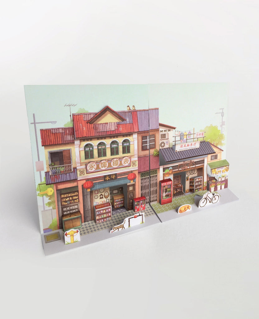 3. Mechanic Shop - Pop up postcard