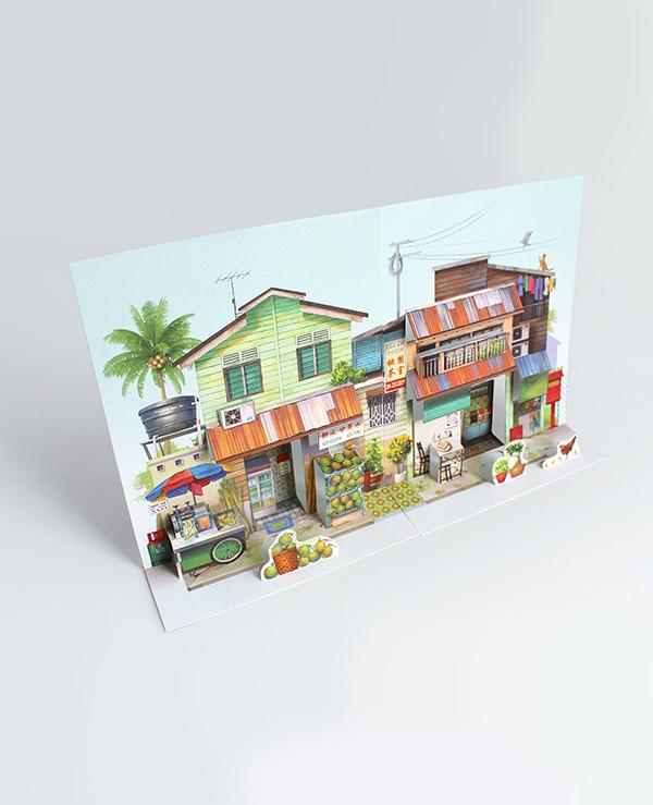 6. Neighbourhood Refreshments and Kopitiam - Pop up postcard