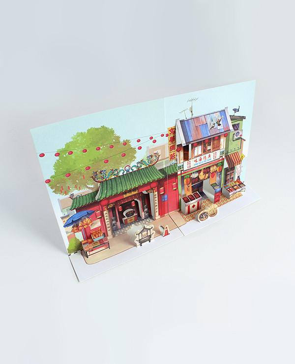 4. Temple of Fortune and Dry Seafood - Pop up postcard