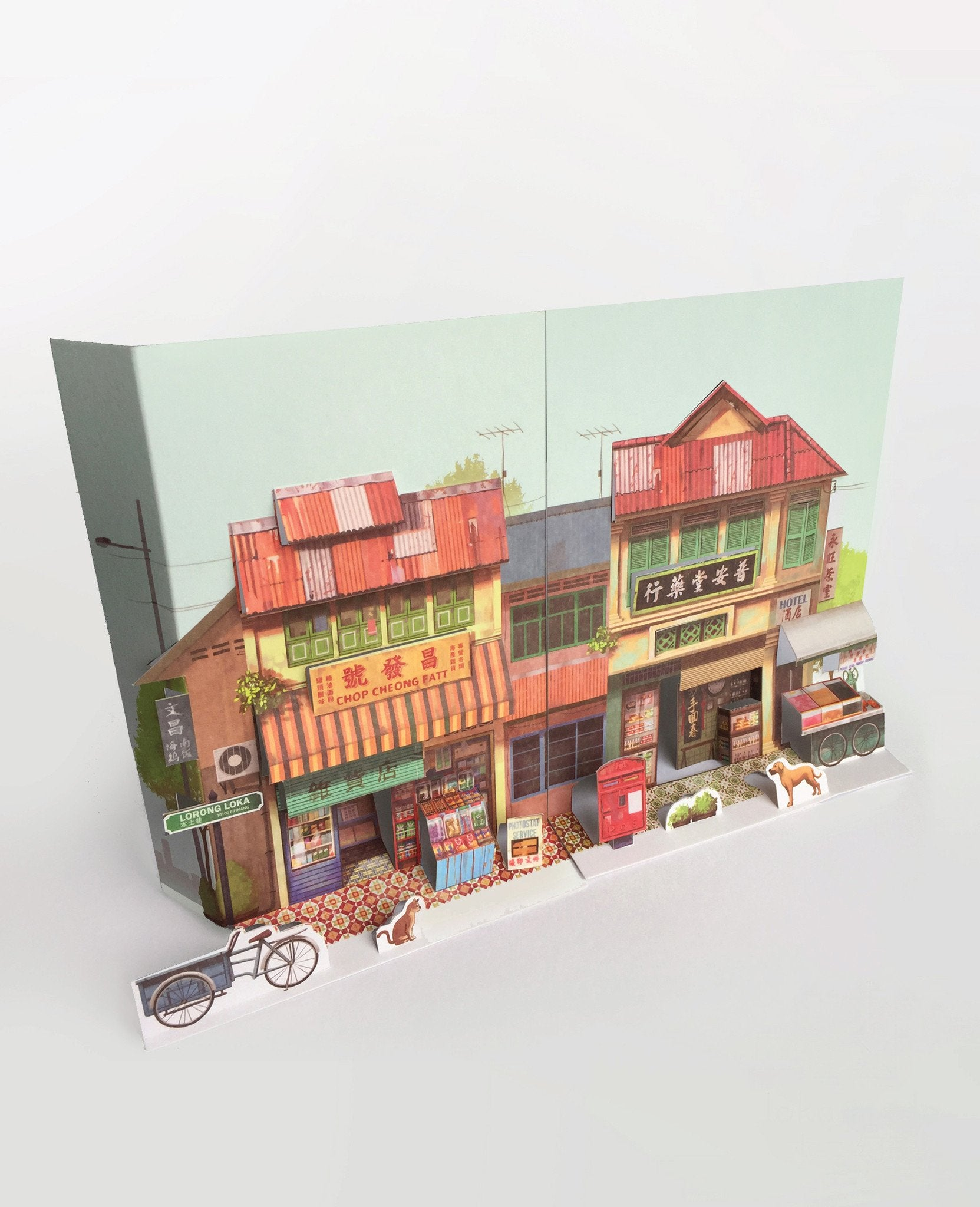 1. Traditional Sundry and Chinese Medical Herbs Shop - Pop up postcard