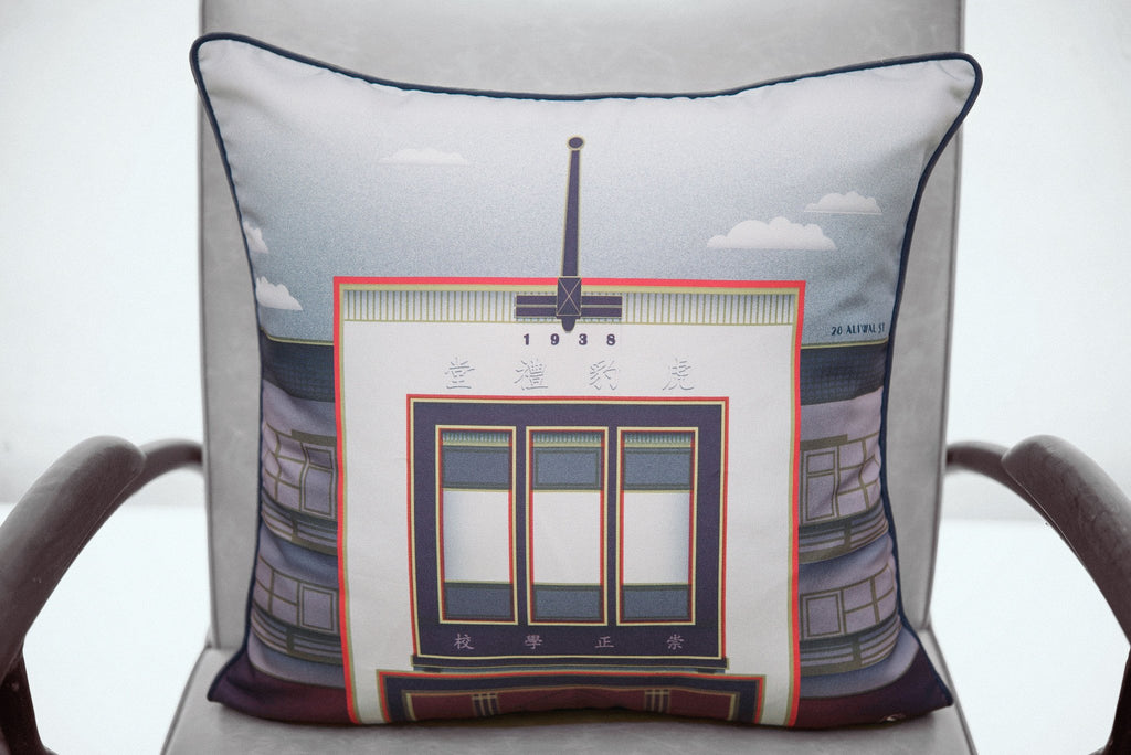 Embrace Me Cushion Cover - Aliwal Arts Centre