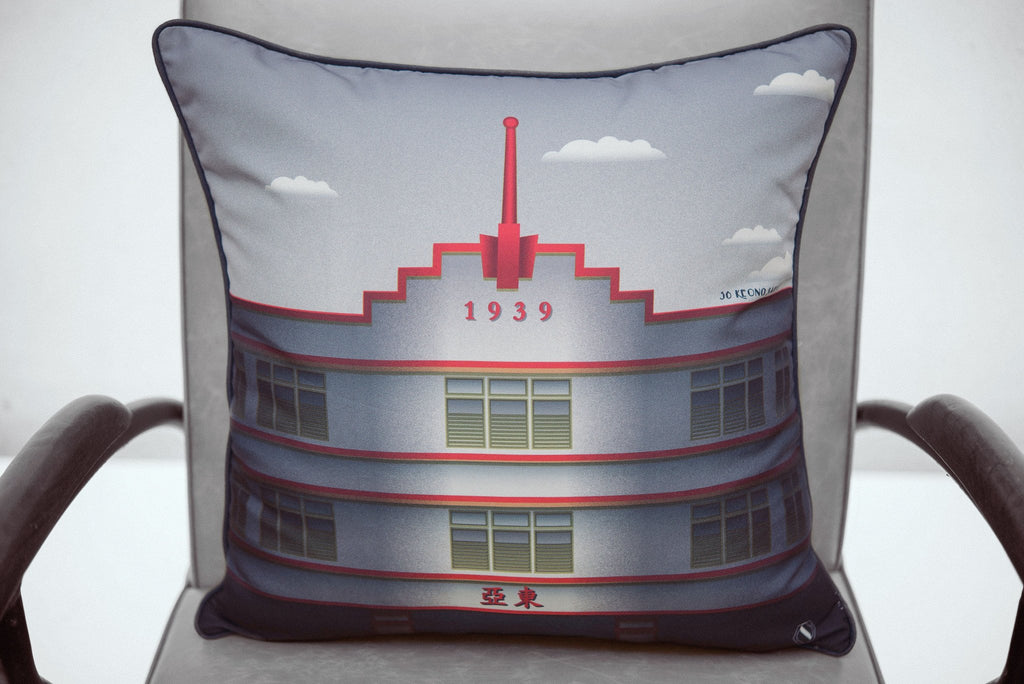 Embrace Me Cushion Cover - Tong Ah - Keong Saik Street
