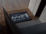 Papan Tanda Door Mat - Ee Sin Soymilk