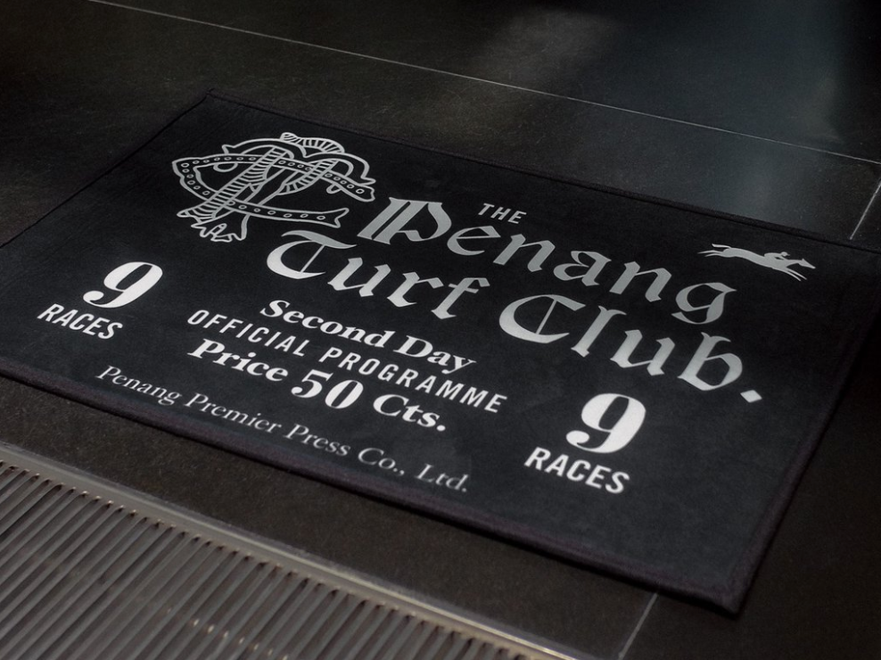 Papan Tanda Door Mat - Penang Turf Club