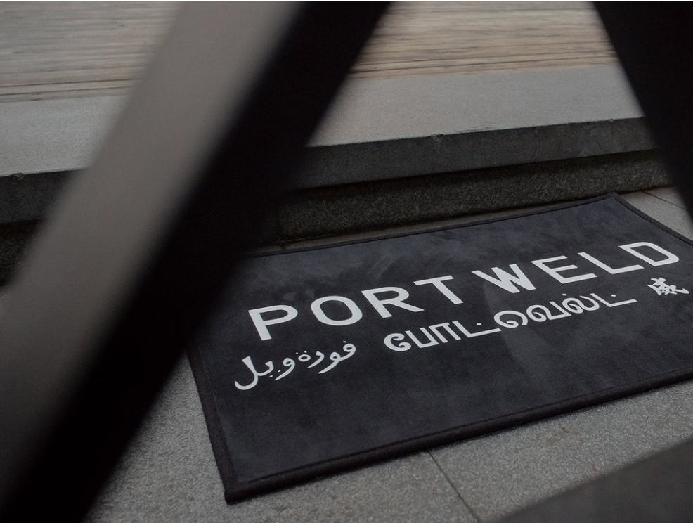 Papan Tanda Door Mat - Port Weld