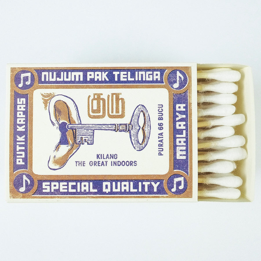Cotton Bud Match (Set of 5)