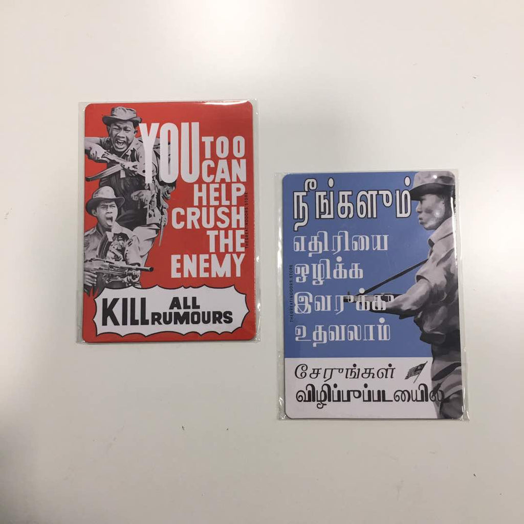 Freedom Fighter Magnets (Set of 2)