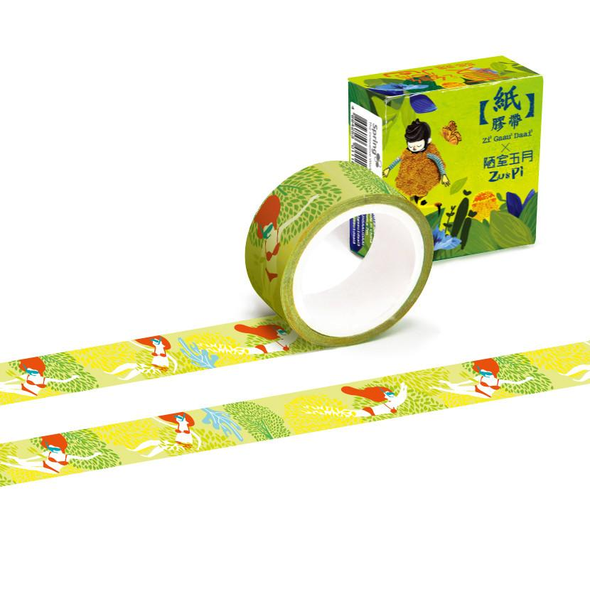 Zu & Pi Swimmer Washi Tape