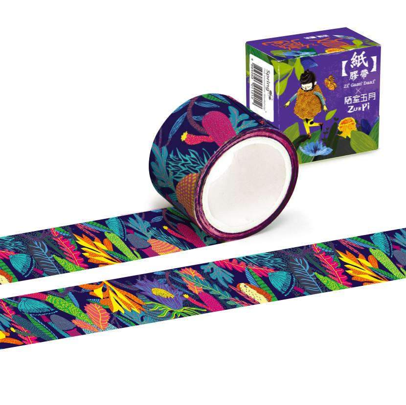 Zu & Pi Jungle Leaves Washi Tape