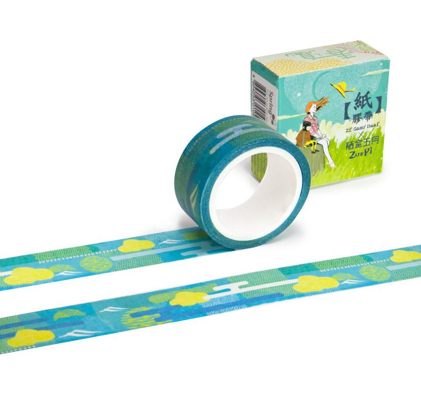 Zu & Pi - Blue Mountain Washi Tape