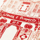 Chinese Shop House Tea Towel - Red (Landscape Print)