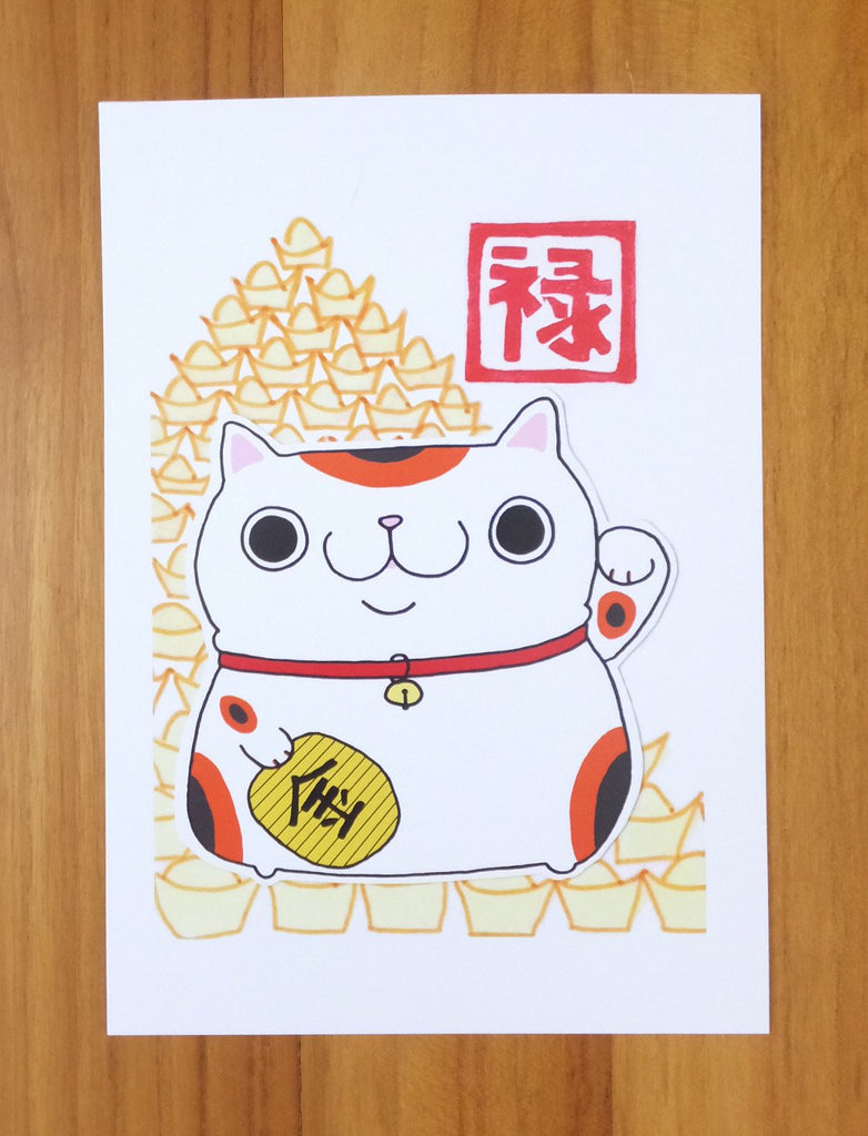 Fu Lu Shou Manineko Cat Prints (Set of 3)