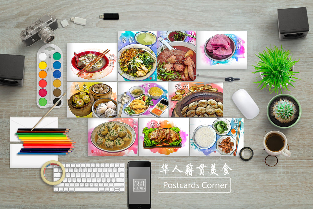 Postcards Set 1 - Malaysia Chinese Culture Food