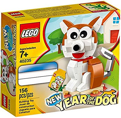 Year of the Dog 40235. 2018 Special Edition. 156 pcs. New.