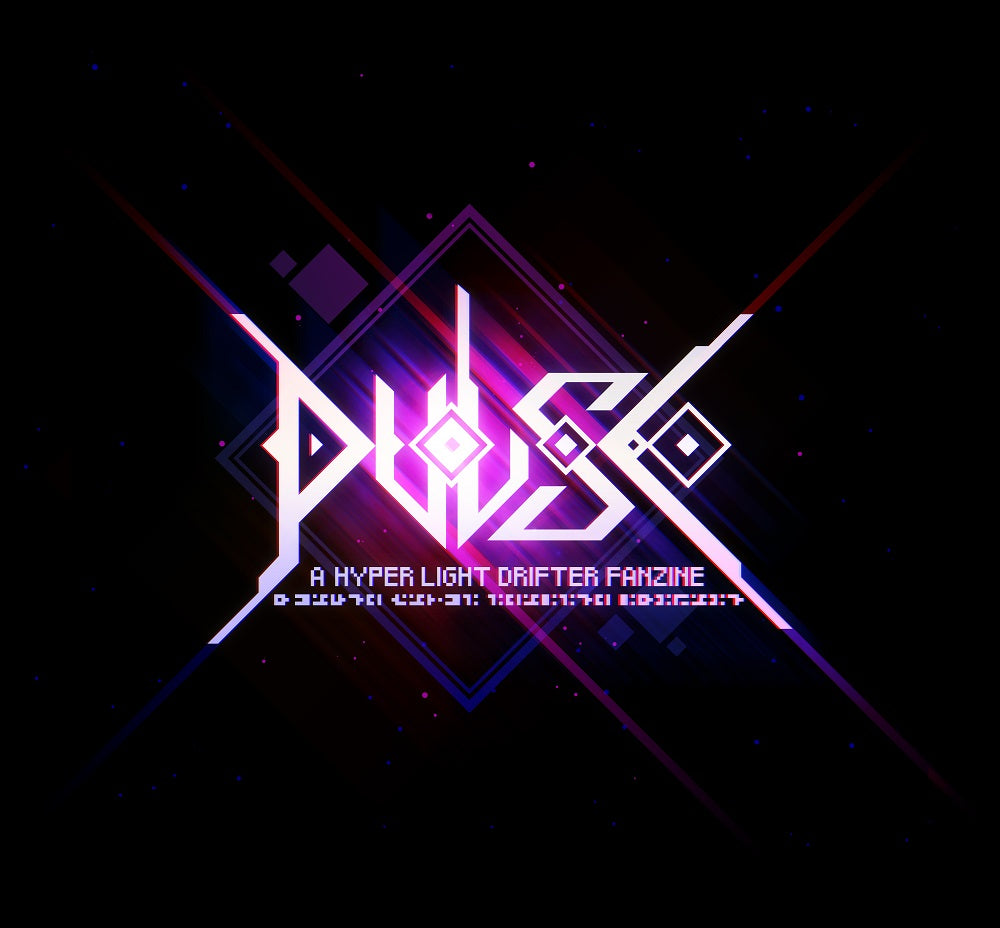 Announcing PULSE, the HLD Fanzine!