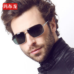 Polarized Sunglasses Men Face Square Driver Mirror Driving Comfortable Sunglasses Trend 2017 New Glasses Personality - SIPU EYEWEAR