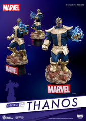 Avengers: Infinity War D-Select DS-014 Thanos PX Previews Exclusive Statue