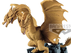 Godzilla: King of the Monsters Deforume King Ghidorah-Maximus Collectors