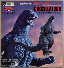 "Toho 12"" X-Plus Series Vinyl Godzilla 1989 - Maximus Collectors Toys & Gifts"