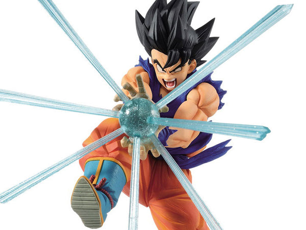 Dragon Ball Z G x Materia Goku BY BANPRESTO - maximus collectors toys and gifts