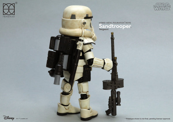 Herocross Star Wars Sandtrooper Black Pauldron HMF-019C Action Figure - Maximus Collectors Toys & Gifts