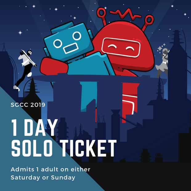 SGCC 1 Day Solo Ticket