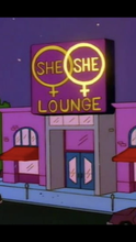 She She Lounge pin