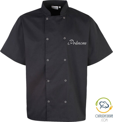 Unisex> Work Wear - Customizable Short Sleeve Kitchen Jacket with Snap Buttons
