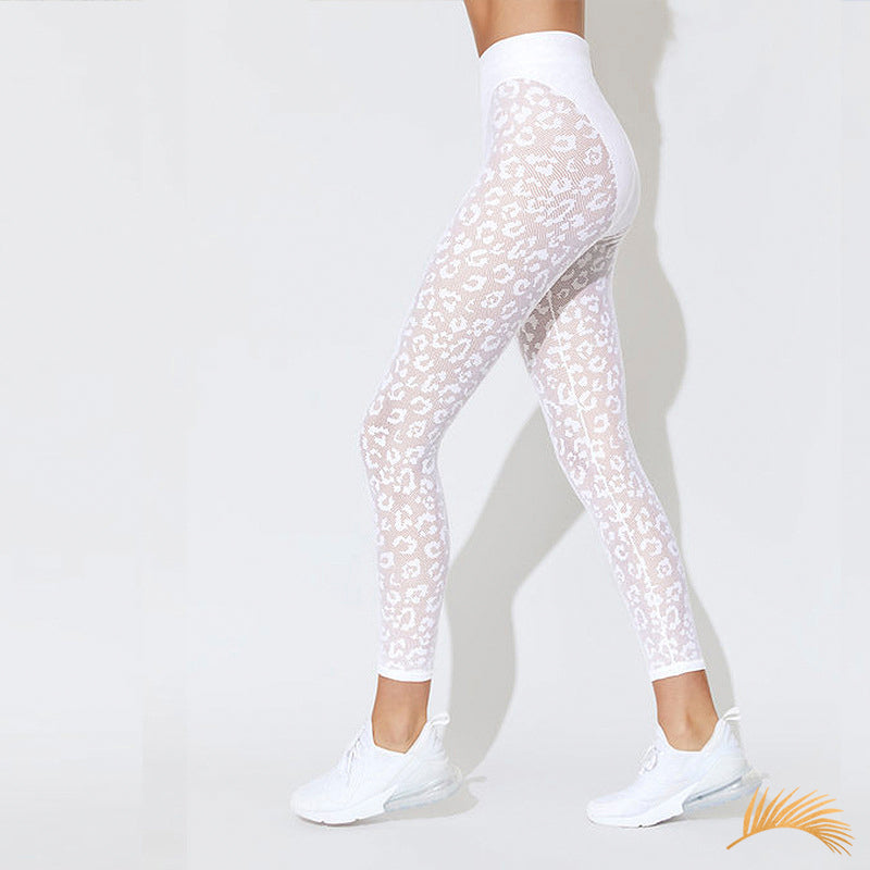 AUDREY | Animal Print Mesh Inserts Sports Set  | 2 Colors