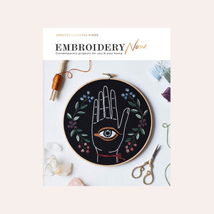 Embroidery Now by Jennifer Cardenas Riggs