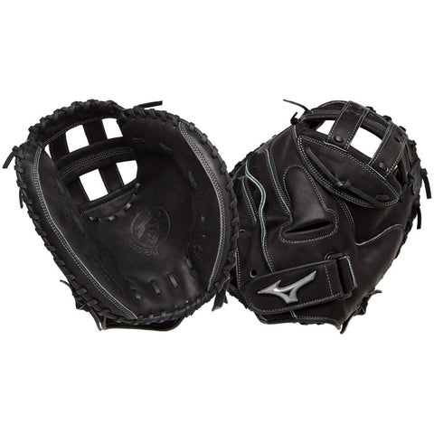 "Mizuno MVP 34.5"" Fastpitch Catchers' Mitt"