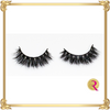 Red Carpet Mink Lashes. Buy now at Rada Beaute.