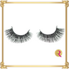 Picasso Mink Lashes. Buy now at Rada Beaute