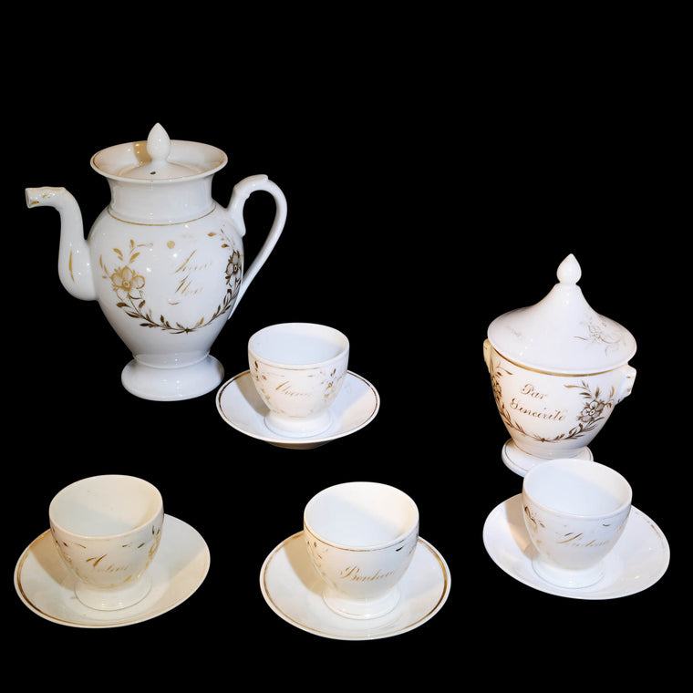 French White Porcelain with Gold Accent Tea Set
