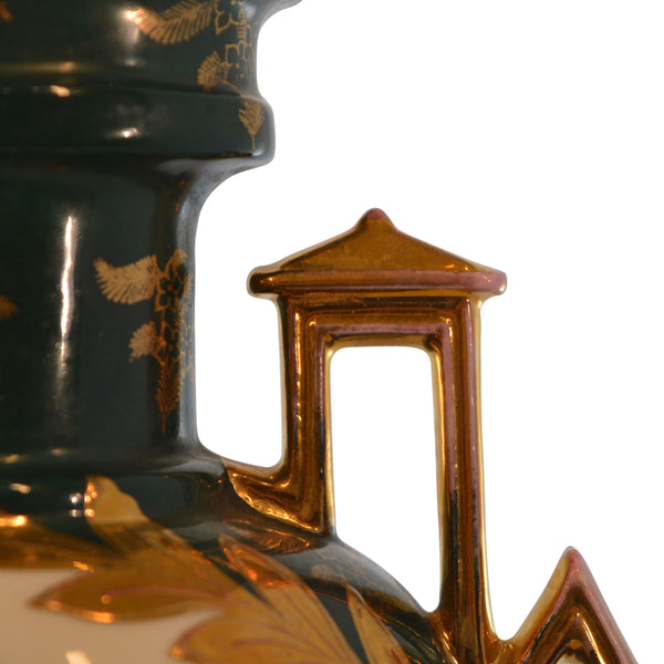 Hand-painted Center Design Dark Green Gold Accents Vase European Finds Handles