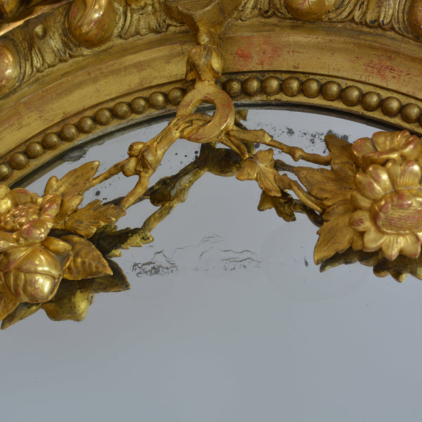 Rare Large French 19th Century Ornate Gilt Wood Carved Mirror Delicate Detail