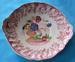 Royal Doulton Red Pomeroy Multi Color China Set European Finds Cake Server