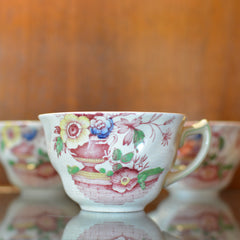 Royal Doulton Red Pomeroy Multi Color China Set European Finds Cup