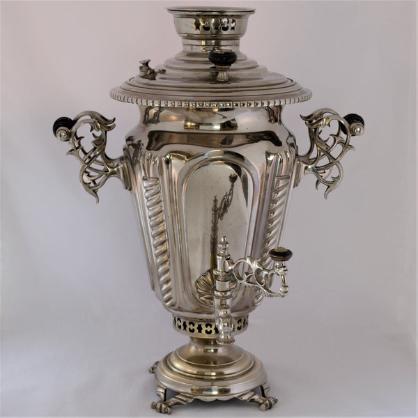 Russian Silver Plate Samovar European Finds Main