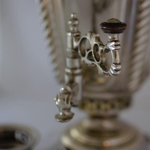 Russian Silver Plate Samovar European Finds Detail