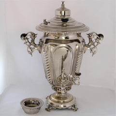 Russian Silver Plate Samovar European Finds Lid