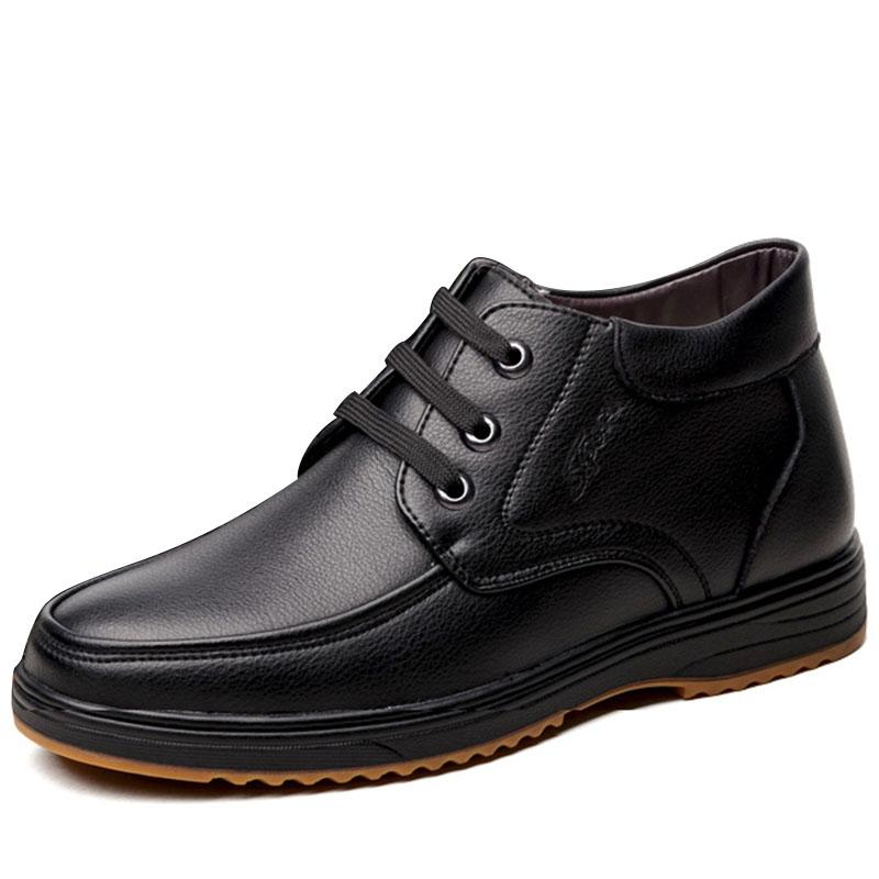 Fashion Non-Slip Men Warm Shoes