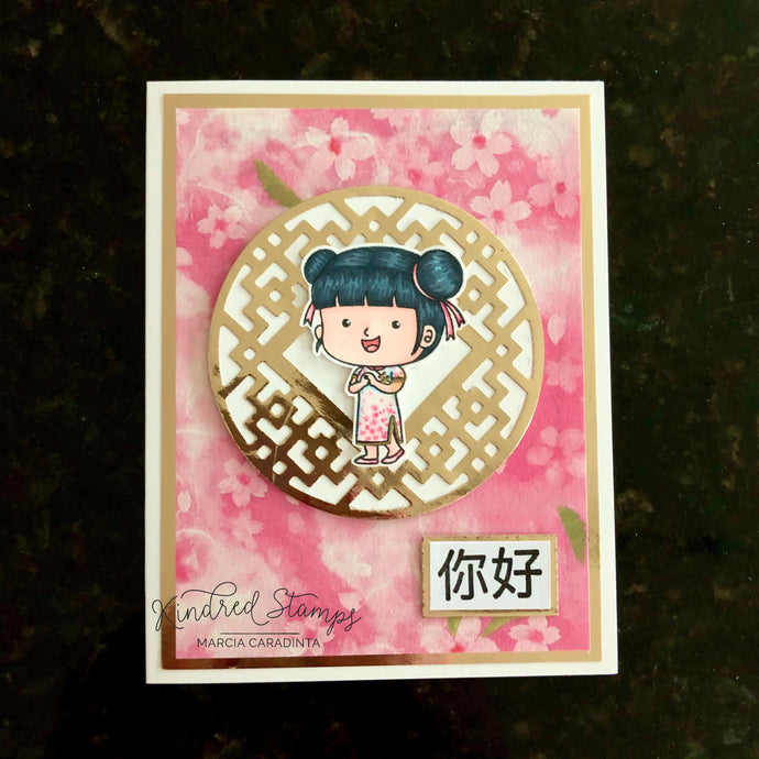 Kindred Stamps: Travel to China