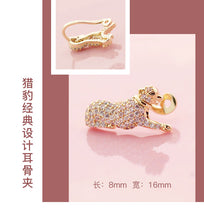 Load image into Gallery viewer, Bai-ty's personality French minimalist design feel full of diamond star man cold wind classic cheetah Sen line ear bone clip woman