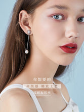 Load image into Gallery viewer, Star with simple pearl long flow drop earring earrings ear clip painless Korean temperament women's bag mail