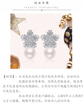 Load image into Gallery viewer, Special fairies, super beautiful snowflake, zircon, pearl, earrings, earless clip, female, European, American and Korean temperament