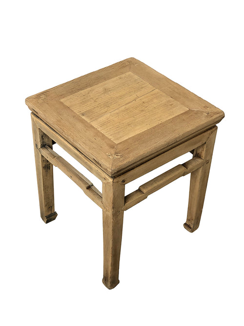 Moko | Elm Square Tea Table