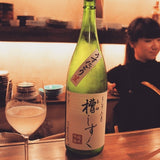 Japanese sake in green bottle