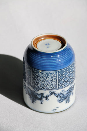Zenbu Home 'Gokyodai' vintage blue white pattern ceramic cup Japanese Design Buy